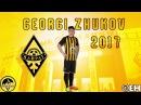 GEORGI ZHUKOV | ГЕОРГИЙ ЖУКОВ ( FC Kairat 2017 Highlights)