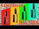 Kanger IKEN 230W Kit / 😉 ДЛЯ НОВИЧКА И ЭКСПЕРТА😉