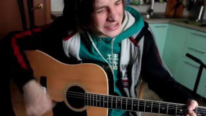 Моисей Великанов — Ламповая Няша (Enjoykin cover) | на гитаре