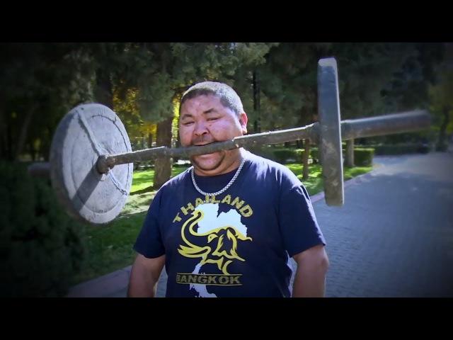 Страшный сон зубной феи: житель Бишкека освоил «челюстной пауэрлифтинг»