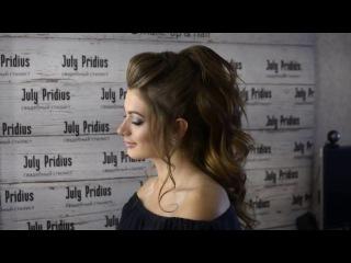 Свадебная прическа греческий хвост, стилист Юлия Придиус. Симферополь, Крым