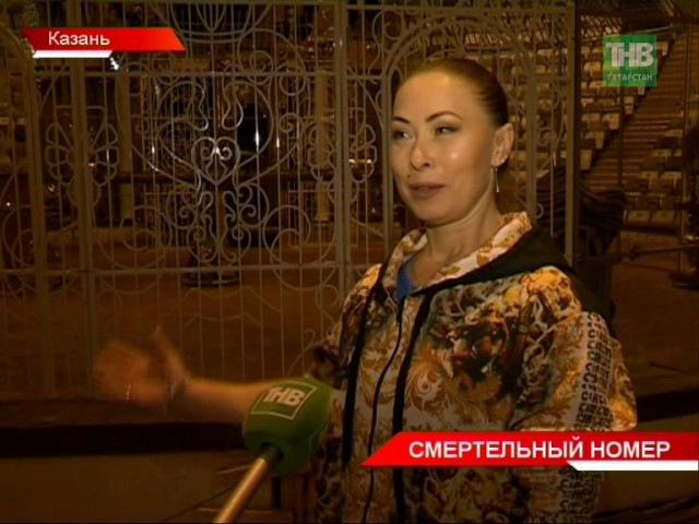 В Казанском цирке лев набросился на дрессировщика