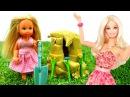 Барби. Кукла Барби и Штеффи. Видео для детей. Куклы и игры для девочек