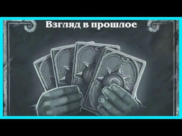 Хаппа и потасовка Взгляд в прошлое | 6.10.17