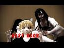 【MMD】Bringing Sexy Back [ Jeff the killer x Jane the killer ]