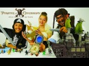 Karayip Korsanları Baba GERÇEK KORSAN oluyor çocukvideoları