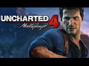 It's Time For Some Uncharted 4 Online play 1