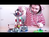 Лего Скуби Ду Маяк с призраками LEGO SCOOBY-DOO! 75903 Haunted Lighthouse