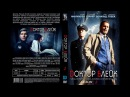 Доктор Блейк Сезон 1 Серия 1 The Doctor Blake Mysteries