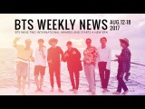 BTS Weekly News (Aug.12-18, 2017) BTS Wins Two International Awards and Starts a New Era!