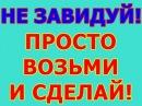 Юлия закрыла вторую площадку в Редекс заработала 410 000 руб