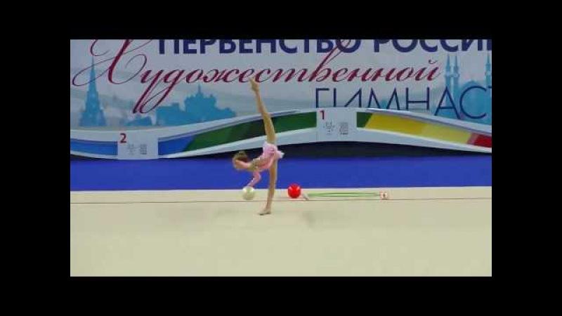 Ермолова Алина,мяч. Первенство России по художественной гимнастике г.Казань