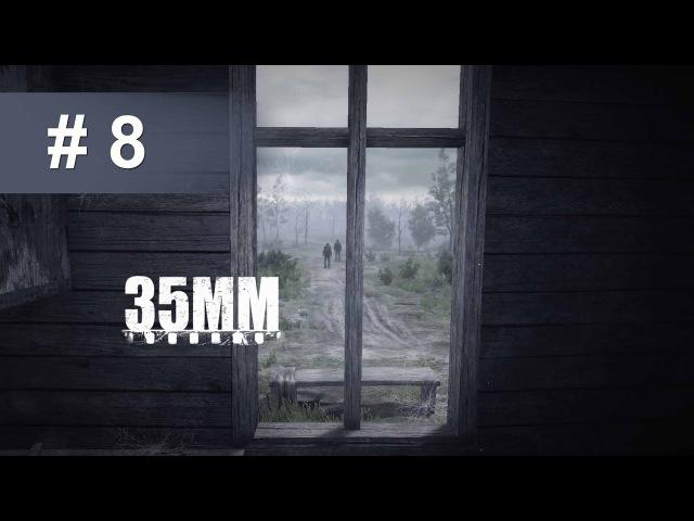 35ММ | Прохождение — ЧАСТЬ 8 (Туннели под городом) [60 FPS]