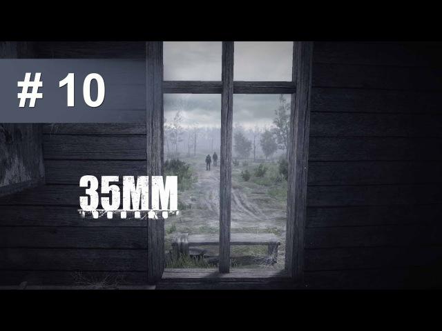 35ММ | Прохождение — ЧАСТЬ 10 (Токарный станок, стая собак, живые статуи) [60 FPS]