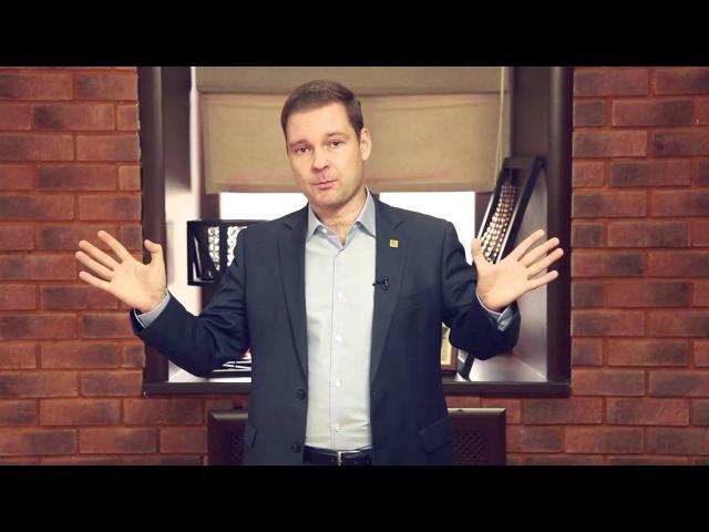 Андрей Веденьев - 3 главные ошибки, разрушающие бизнес новичков