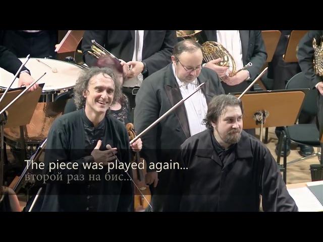 Вот так нужно исполнять МУРКУ Рояль дымится)) Murka from Odessa. Symphonic Adventure