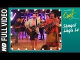 Full Video Shugal Laga Le Song Chef Saif Ali Khan Raghu Dixit T-Series