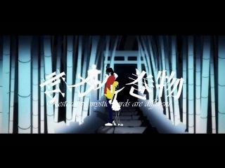 忍じゃりばんばん物語【にんじゃりばんばん×物語シリーズ】Ninjari Bang bang x Monogatari Se