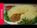 Ханум Рецепт Приготовления пошагово в Мультиварке и на Пару Roll with meat