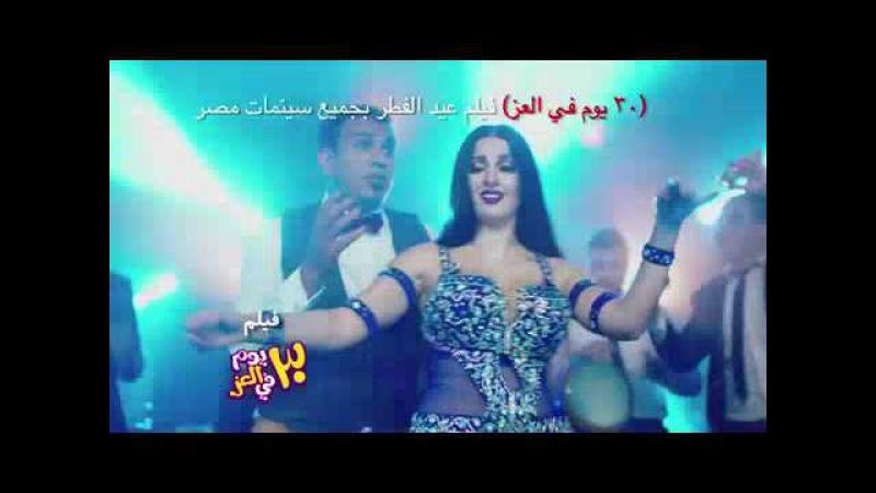Melody4arab com Mahmoud El Lithy Kholkhal Wa Kaab