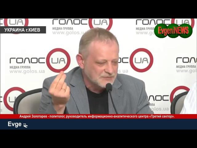 Выгодные контракты с Газпромом Украинские политики просто хоронят в угоду свои ...