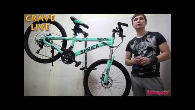 Обзор подросткового велосипеда SPRICK XCT - 701