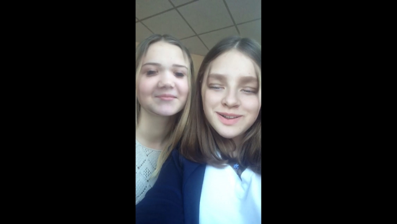 Даша Костина и Настя Никифорова