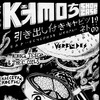 KAMOD SHOWCASE. 29.09