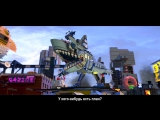 LEGO Ниндзяго: Фильм Видеоигра – Трейлер