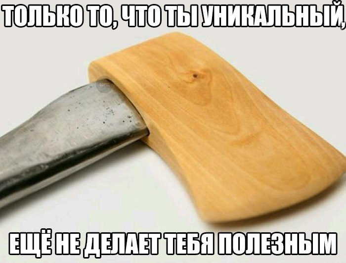 HeRDvShOfHQ.jpg