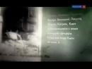 Рассекреченная история Палачи Хатыни