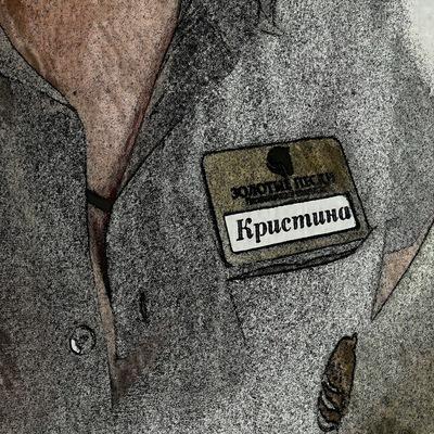 Кристина Малецкая