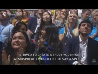 Церемония закрытия Всемирного фестиваля молодежи и студентов в Сочи.