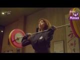 Mania 12 16 720 Фея тяж лой атлетики...m Bok Joo (480p)_00