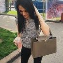 Вероника Бондарцева фото #7
