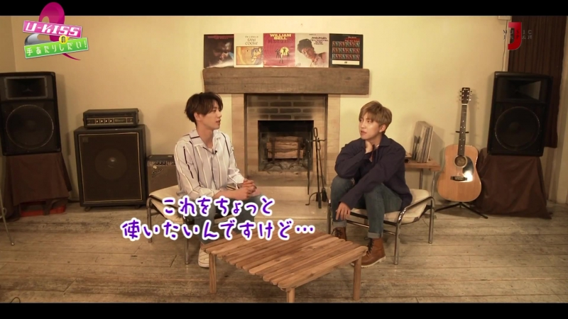 ミュージック・ジャパンTV U KISSの手あたりしだい!みどころ 76