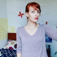 Саша Тинякова