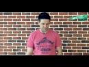 NesterLive 3 - Мой главный день- Движуха- Энтузиазм и Успех