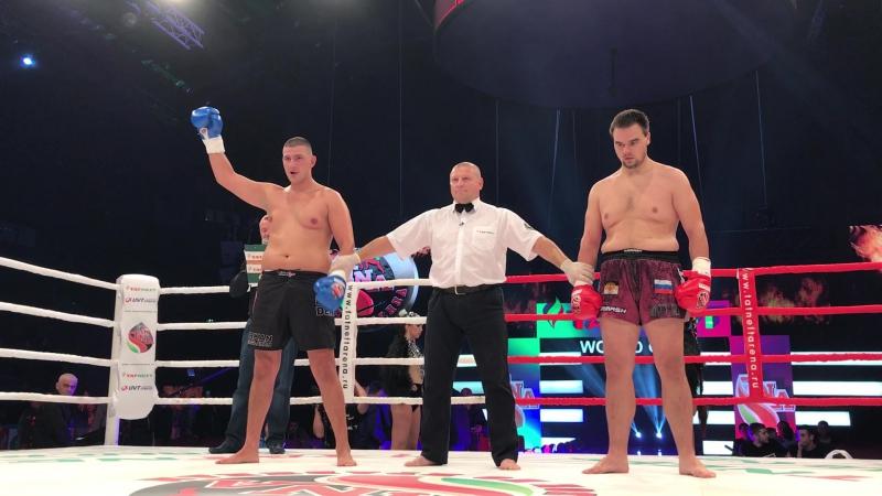 6 БОЙ. Победитель - Serkan Ozglayan (Серкан Озглаян) (Турция)