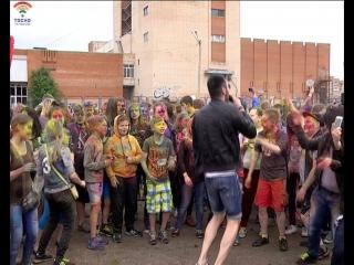 Фестиваль красок и фестиваль-конкурс по брейкдансу прошли в Тосно в честь Дня города