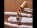 Губная помада «Роскошь цвета» Luxe