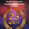 Бизнес Молодость | Ульяновск | БМ