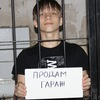 Матвей Сурженко