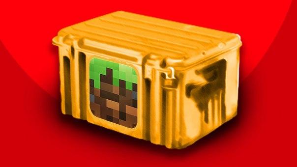 Сервера Майнкрафт с кейсами - мониторинг, ip адреса, топ ...