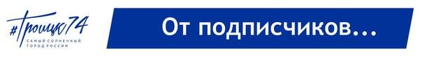 """Дорогие друзья,завтра на спортивной площадке """"Сатурн-Плюс""""(р-н жд Вокзала),будет проводится отборочный турнир по мини-футболу на"""