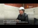 Кто такой Владимир Егоров, экс-кандидат в мэры Красноярска