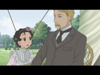 02 2 сезон Эмма: Викторианская романтика / Eikoku Koi Monogatari Emma 2 серия