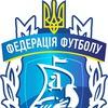 Федерация футбола Днепропетровской области