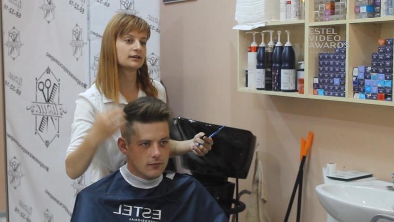 Презентация парикмахера-стилиста