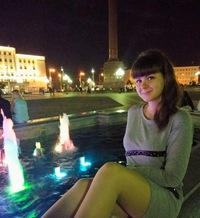 Viktorija Suhinina